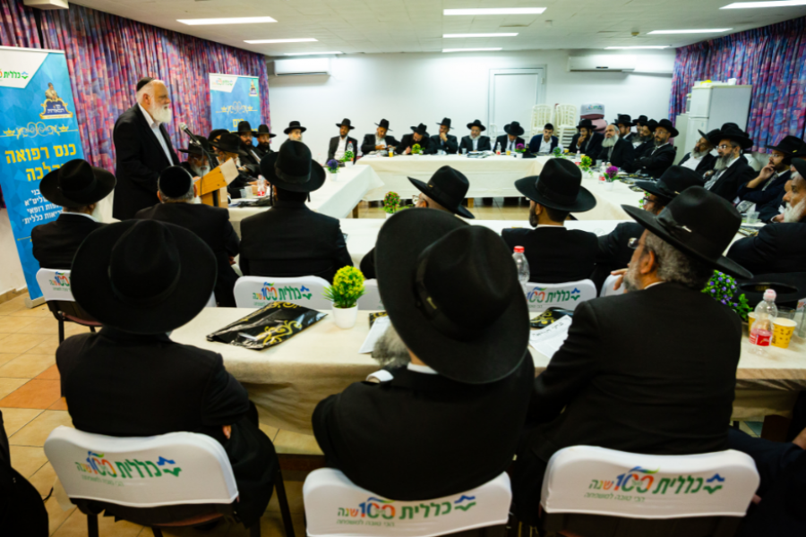 רבני בית ההוראה 'המאורות', בוועידה השנתית דאשתקד | צילום: יוסי קוטלר