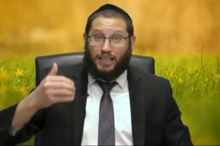 הרב אייל אונגר