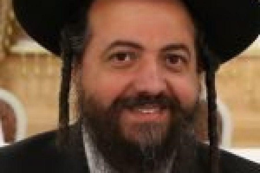 הרב רונאל אהרן
