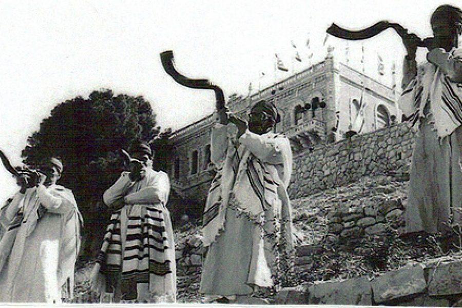 יהודים תימנים עם שופרות