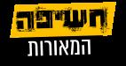 מדבקה חשיפה-01