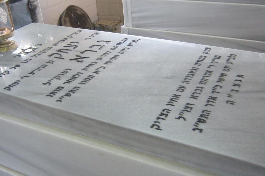 ציון-הרב-יצחק-גברא-בעגור-3