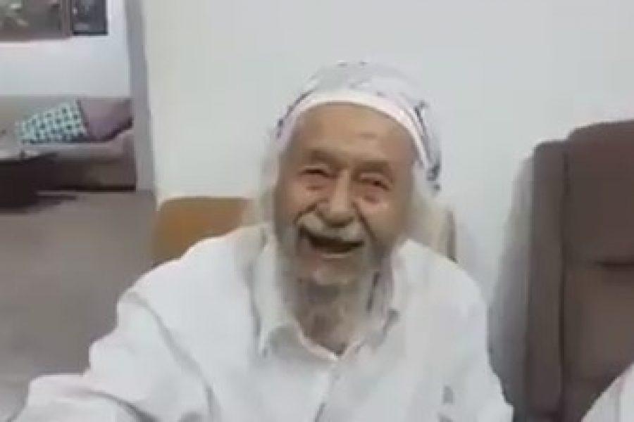 תבושרו במחילה הזקן התימני
