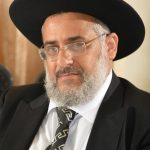 הרב אבירן יצחק הלוי