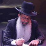 הרב יהודה גמליאל