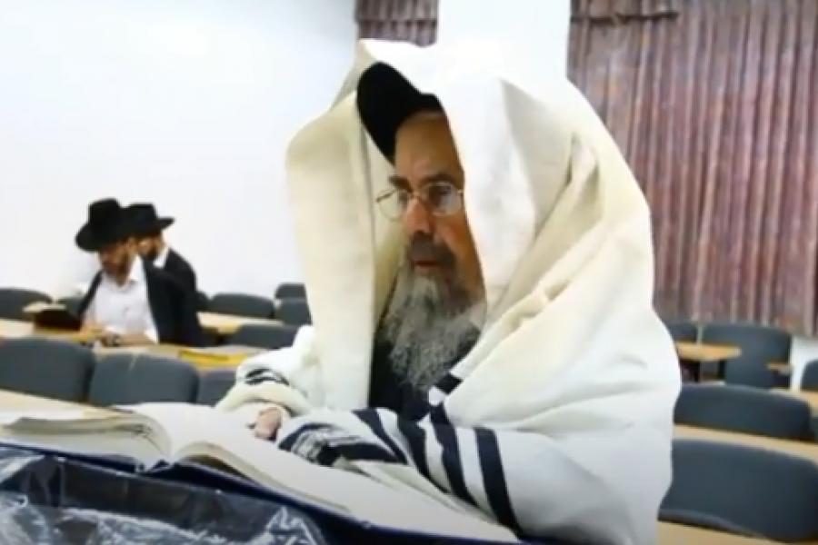 הרב שלמה קורח זצ