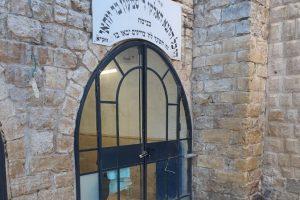 שער הכניסה לציון הרשב