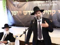 הגאון רבי משה ברזילי נואם בכינוס הרבנים במכון קסת הסופר | צילום יעקב כהן