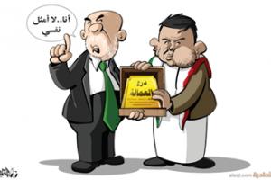 קריקטורה ביומון סעודי: נציג חמאס מעניק לחות'י את